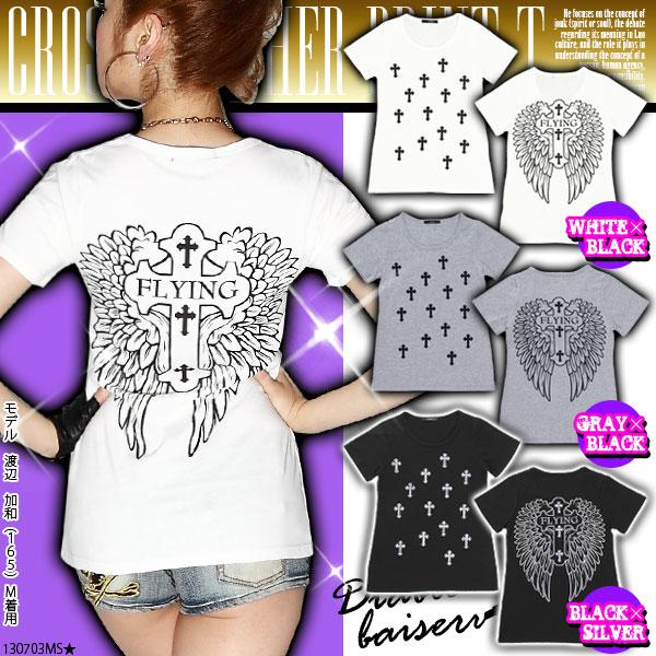 シャツ通販〜夢展望ブランドの[イカツメGAL魅せ♪クロス×羽プリントTシャツ|GC]◆入荷済