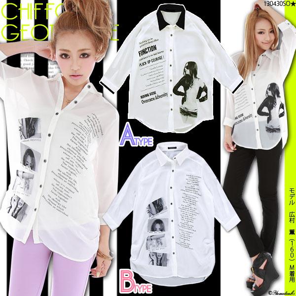 ブラウス通販〜夢展望ブランドの[選べる2タイプシフォンジョーゼット5分袖girlプリントシャツ|G]◆入荷済