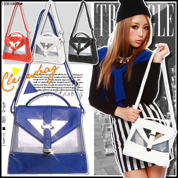 バッグ通販〜夢展望ブランドの[トライアングルフラップクリアショルダーバッグ|G]◆入荷済