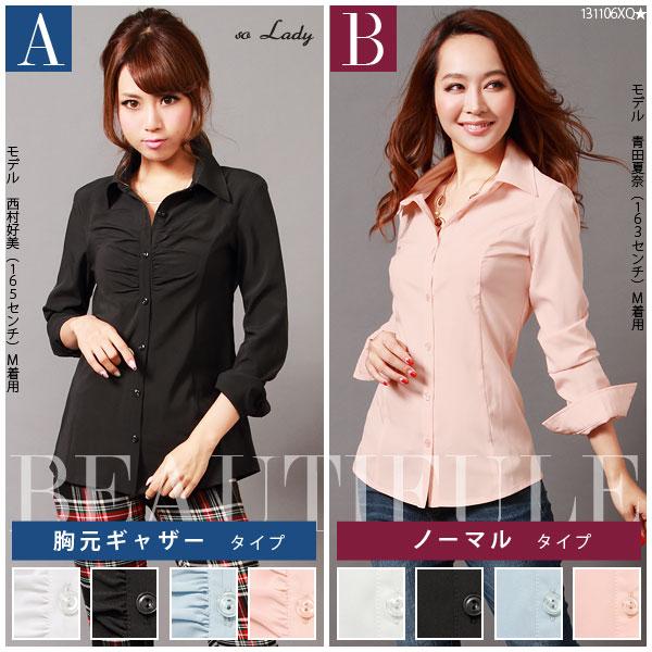 シャツ通販〜夢展望ブランドの[出来る女の定番選べる2デザイン美シルエットシャツ|E]◆入荷済