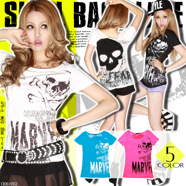 シャツ通販〜夢展望ブランドの[スカルモチーフ☆バックレースTシャツ|G]◆入荷済