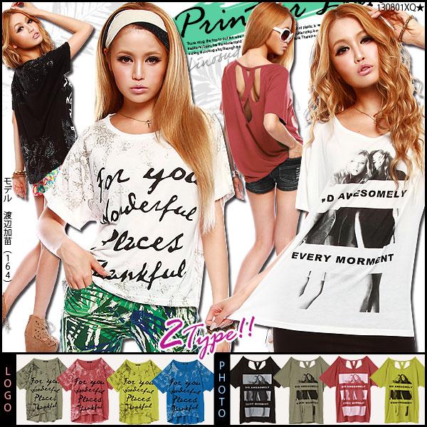 シャツ通販〜夢展望ブランドの[選べるTシャツ☆ロゴor転写プリント G]◆入荷済