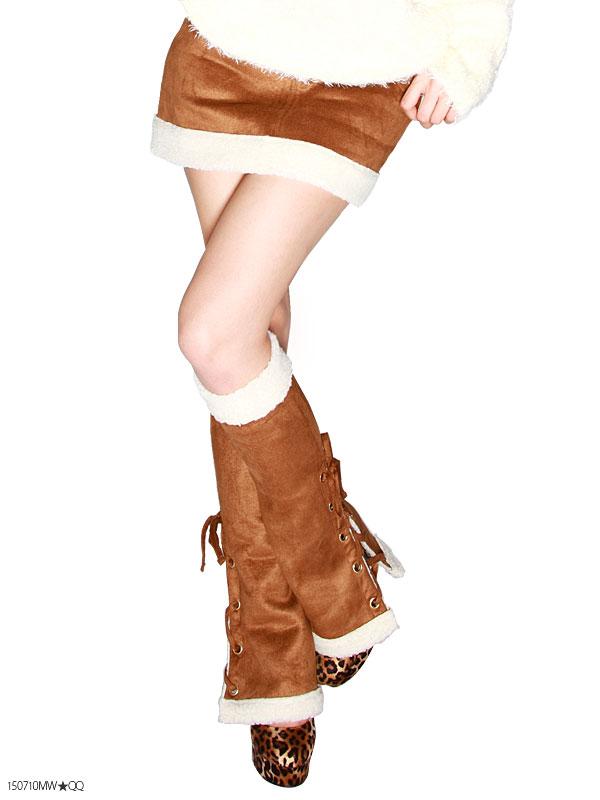 スカート通販〜夢展望ブランドの[GALカジ☆ムートンミニスカ×レースアップレッグウォーマーセット|G]◆入荷済