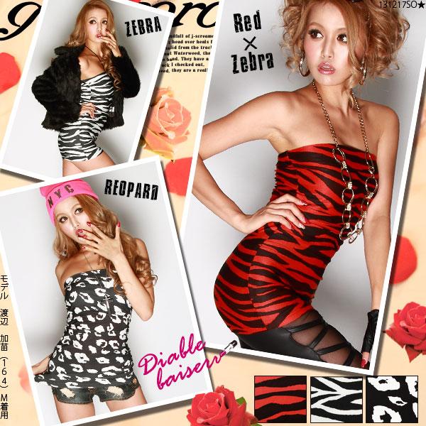 ワンピース通販〜夢展望ブランドの[Sexyデート服にin♪美ライン魅せGALベアワンピース|GC]◆入荷済