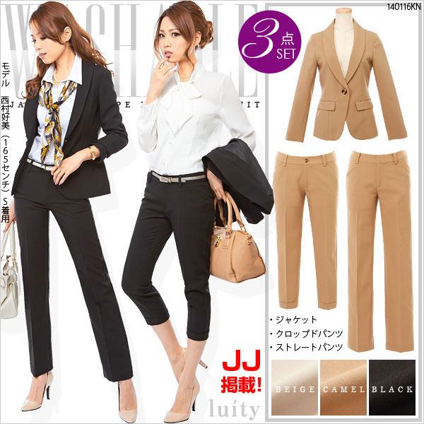シャツ通販〜夢展望ブランドの[洗える着まわしジャケットとパンツの3点セットスーツ|E]◆入荷済