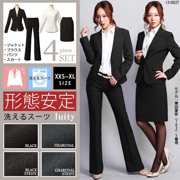 ワンピース通販〜夢展望ブランドの[4点セットスーツ!!洗える形態安定機能性スーツ|EPG]◆入荷済