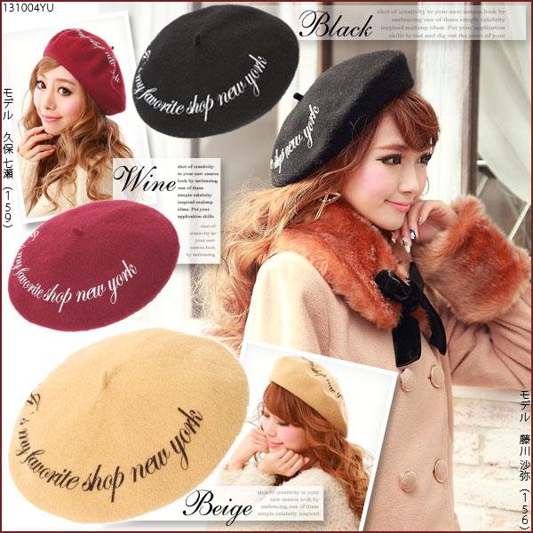 帽子通販〜夢展望ブランドの[今期トレンド♪メッセジー入りベレー帽|P]◆入荷済