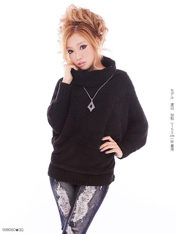 ニット通販〜夢展望ブランドの[sexy肩魅せ☆もこもこオフショルチュニック|G]◆入荷済