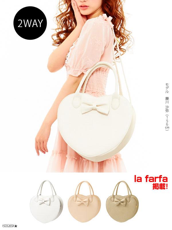 ●予約●[可愛い乙女のハート型2WAYバッグ|P]◆4/25発送予定