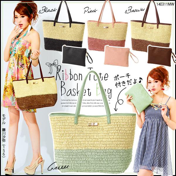 [ポーチ付き♪リボントートカゴバッグ|P]◆入荷済