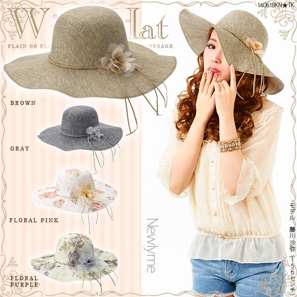 帽子通販〜夢展望ブランドの[無地or花柄♪コサージュ付きつば広帽|P]◆入荷済