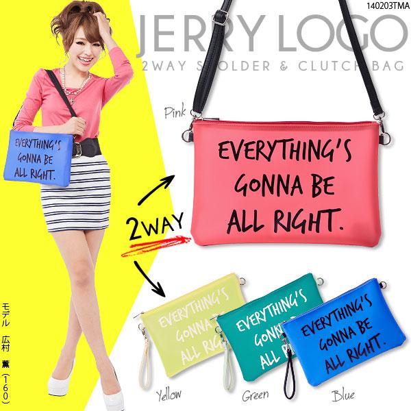 バッグ通販〜夢展望ブランドの[ジェリーロゴ2WAYクラッチバッグ|G]◆入荷済