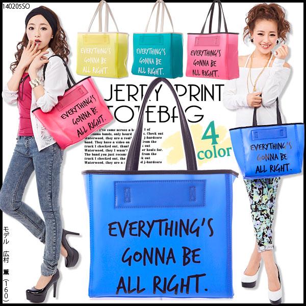 トートバッグ通販〜夢展望ブランドの[ジェリープリントトートバッグ|G]◆入荷済