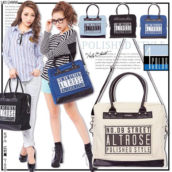 ボストンバッグ通販〜夢展望ブランドの[選べる素材♪ロゴ入り2WAYボストンバッグ|G]◆入荷済