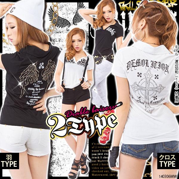 シャツ通販〜夢展望ブランドの[選べる2type☆イカツメ悪羅ギャルスキッパーTシャツ|GC]◆入荷済