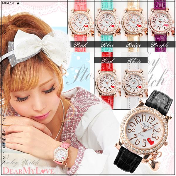 [可愛いハートチャーム付ラインストーン腕時計|P]◆入荷済
