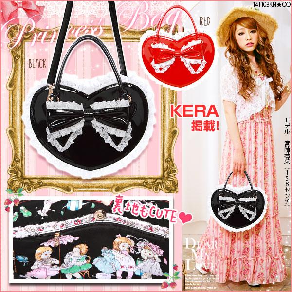 [レース&リボンのハート型姫バッグ|P]◆入荷済