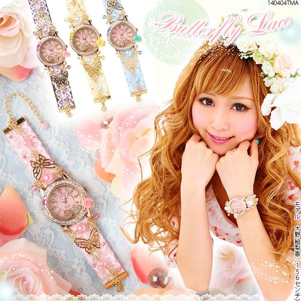 ベルト通販〜夢展望ブランドの[バタフライのレースベルト姫腕時計|P]◆入荷済