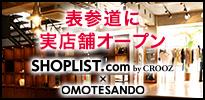 SHOPLIST.com 0