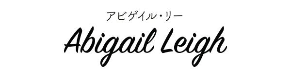 abigail-leigh
