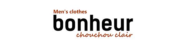 chouchouclairbonheu