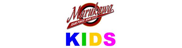 marukawakids